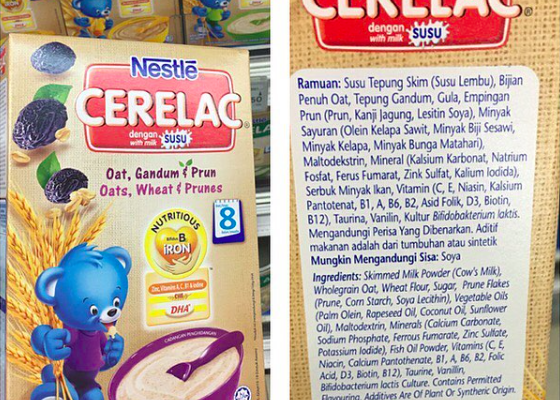 Baby Cereals – the pressure!